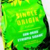 美味しいコーヒーを求めて! スターバックス®︎  シングル オリジン シリーズ 「サンドライド エチオピア シダモ」の感想