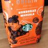 美味しいコーヒーを求めて! 「スターバックス® シングルオリジンシリーズ ホンジュラス マルカラ」の感想