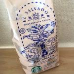 コーヒー豆の品種の違いを楽しめる! 「スターバックス®︎  シングルオリジンシリーズ エルサルバドル モンテカルロス エステート パカマラ」の感想