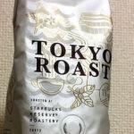 日本で焙煎した特別なコーヒー!「スターバックス  TOKYO ロースト」の感想