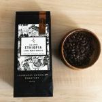 スターバックス リザーブのコーヒー豆「サンドライド エチオピア リム ネブソ アバデガ」