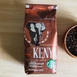 スターバックスのコーヒー豆 「ケニア」の感想
